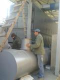 belt dryer testing in Egypt