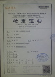 Calibration Certificate of Hardness Blocks 1/3