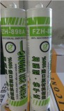 FZH989 acidic silicone sealant
