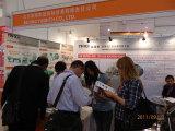 2011.9-shanghai fair