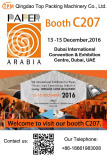 Paper Arabia 2016, Paper Exhibition Middle East