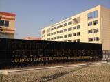 KIET Factory