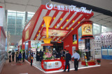 The 113rd Canton Fair