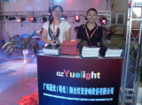 2011.May PALM SHOW in Beijing