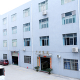 Company headquarters 1