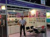 2014.10 HK Fair