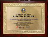 SGS Audited_supplier Certificate