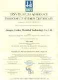 FOOD SAFETY SYSTEM CERTIFICATE