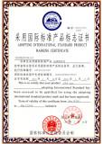 AWWA C950-01 Certification