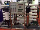 Chemicl dosing system