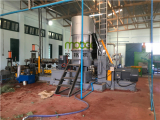 MOOGE PP PE PELLETIZING MACHINE IN MYANMAR
