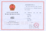 License for measuring instruments