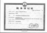 Tax Registration Cetificate