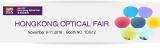 HK Optical Fair 2016