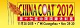 2012 China coat