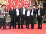 Dongguan Jaten Instrument Co.,Ltd employee benefit