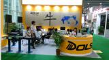 Dolsi at International Pro.light & Sound Exhibtion Guangzhou 2015