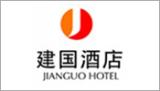 Jian Guo Hotel