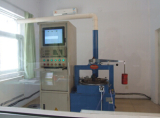Testing Machine of Constant Speed Type Brake Shoe