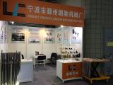 PTC ASIA 2015 in Shanghai