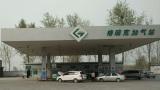 Greka Gas Station in Xin Xiang, Henan Province