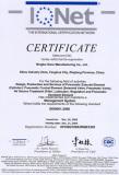 The International Certifcation Network Certificate