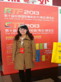 CTE 2013 Qingdao