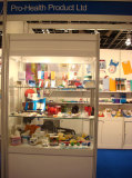 Hong Kong Gifts & Premium Fair, April 27-30, 2013