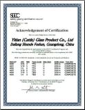 SGCC Certification of Tempered glass