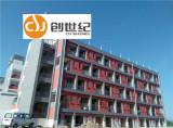 Bijie Shuangshan District Vocational Education Town Industrial school in Guizhou City,China