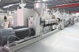 Plastic pipe factory 1