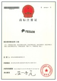 FEELER Trademark Registration
