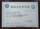 Certificate Of Hygience