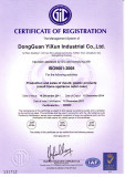 ISO9001:2008 certification Quality Control