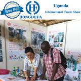 Lugogo, Uganda trade fair Oct 2016