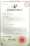 gravity cleaning machine Patent
