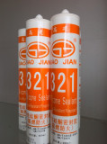 fire-proofing silicone sealant