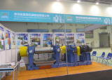 2016 Year Qingdao Exhibition (18 inch mixing mill machine)