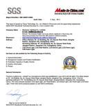 2014 SGS Certificate