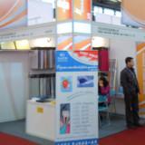 The 2014 East China Fair