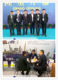 2017 China(Tianjin) International Plastics & Rubber Industry Exhibition