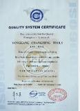 ISO9000 Quality cetification