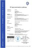 CE Certificate of MRL Elevator