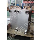 Brazed plate heat exchanger 2