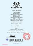 CQC87 certificate