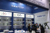Shanghai PTC Exhibition