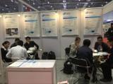 2016 API in Shanghai