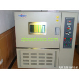 High and Low Temperature Tester