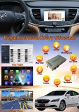 Andrews Multimedia Interface for Buick, Cadillac,Opel,Chevy Malibu(CUE system)