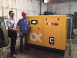 BD-100PM 100Hp PM VSD compressor installed in customer′s factory